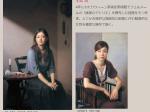 「STORIES - 永遠の人物画展」ホキ美術館
