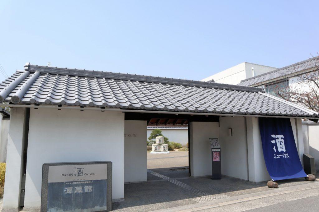 白鹿記念酒造博物館(酒ミュージアム)-西宮市-兵庫県