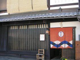ギャラリーにしかわ-中京区-京都府