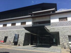 長崎歴史文化博物館-長崎市-長崎県