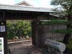 芦屋市谷崎潤一郎記念館-芦屋市-兵庫県