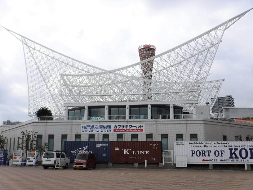 神戸海洋博物館-神戸市-兵庫県