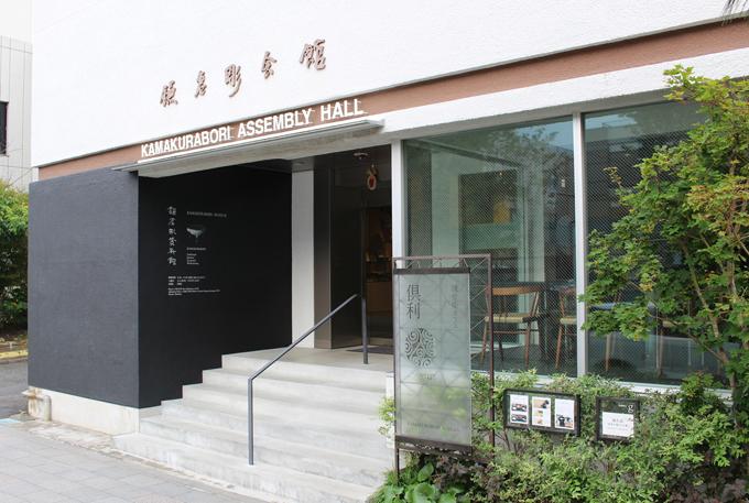 鎌倉彫資料館-鎌倉市-神奈川県