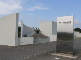 植田正治写真美術館-西伯郡-鳥取県