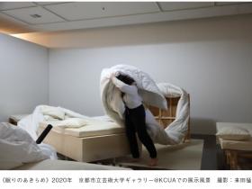 コレクション展「ザ・トライアングル宮木亜菜」京都市京セラ美術館