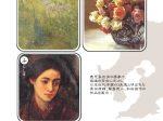 「近代洋画の3人展」長島美術館