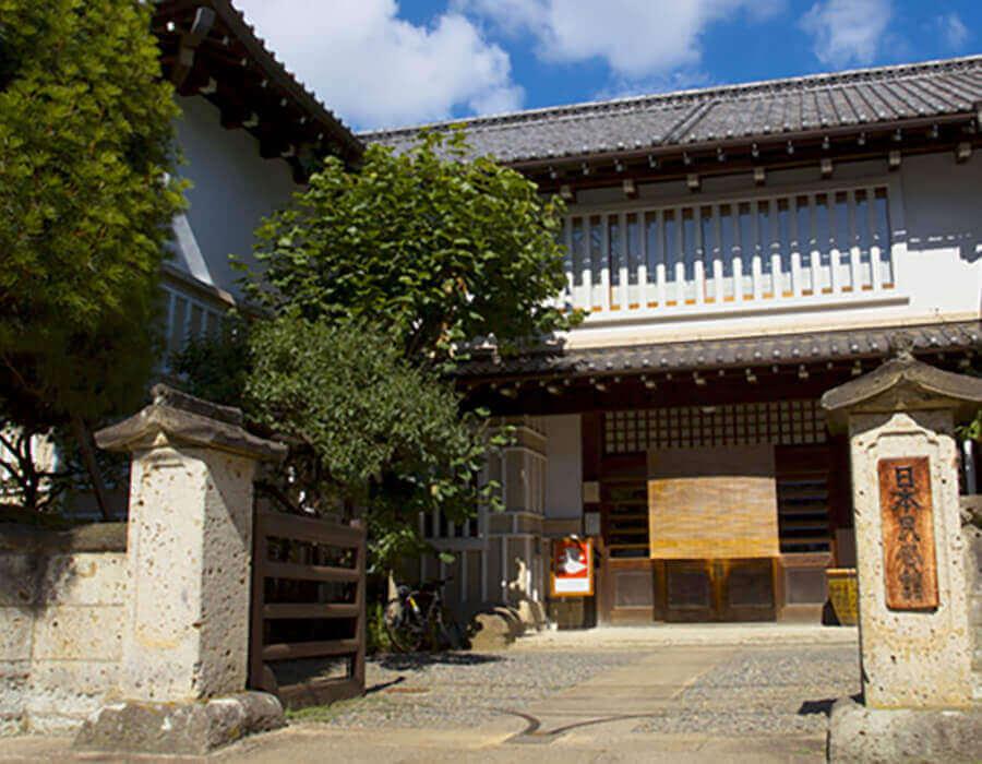 日本民藝館-目黒区-東京都
