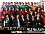 「BATTLE OF TOKYO EXHIBITION」PARCO MUSEUM TOKYO