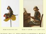「野口哲哉展-THIS IS NOT A SAMURAI」群馬県立館林美術館