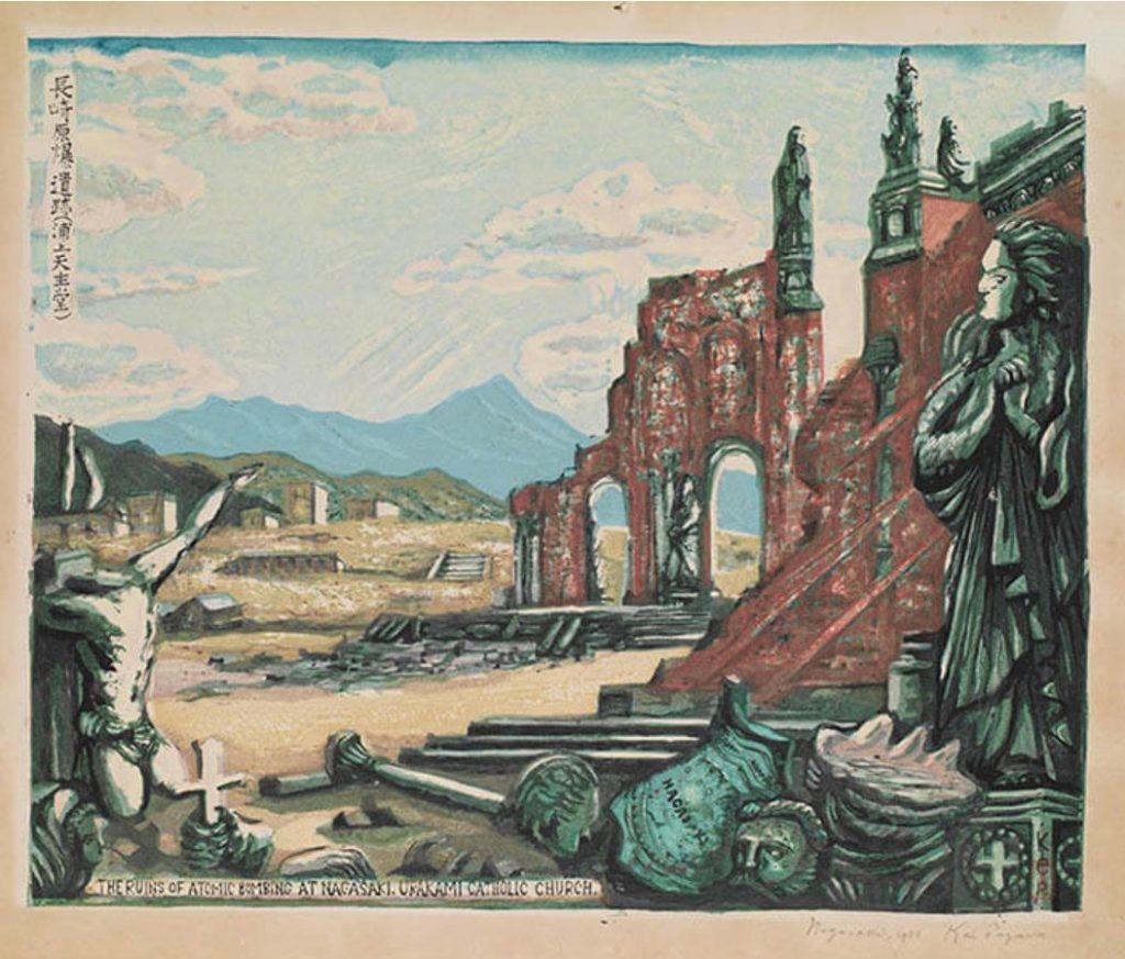 田川憲《長崎原爆遺構(浦上天主堂)》1949/51年 長崎県美術館