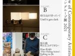 「都美セレクション グループ展 2021」東京都美術館