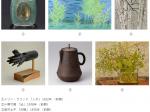 美術館で、過ごす時間 2021「前期 ヴィンテージ香水瓶と日本画」資生堂アートハウス