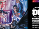 「DC展 スーパーヒーローの誕生」六本木ヒルズ展望台 東京シティビュー