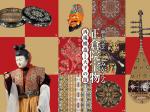 御大典記念 特別展「よみがえる正倉院宝物―再現模造にみる天平の技」北海道立近代美術館