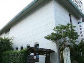 江東区芭蕉記念館-江東区-東京都