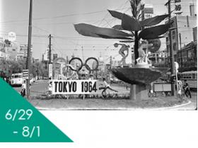 春日昌昭作品展「東京・1964年」日本カメラ博物館