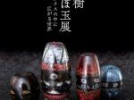 「内田敏樹とんぼ玉展 小さなガラスの中に広がる世界」北澤美術館