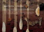 武蔵野の縄文時代草創期―こんなに古いの!? 御殿山遺跡―