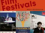 「映画祭のすゝめ~ぐるり映画ポスターの旅~」鎌倉市川喜多映画記念館