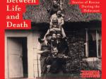 特別展「生と死の間で ホロコーストとユダヤ人救済の物語」あーすぷらざ