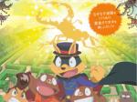 「かいけつゾロリ わくわく昆虫展!」横浜赤レンガ倉庫