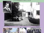 ルヴァン美術館開館25周年 文化学院開学100周年記念「西村伊作の理想の学校 文化学院 100年前のパイオニアたち」軽井沢ルヴァン美術館