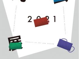 「九芸展(九州産業大学芸術学部・大学院芸術研究科 作品展)KYUGEI EXHIBITION 2021」福岡アジア美術館