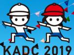 「金沢ADC 2019展」金沢21世紀美術館