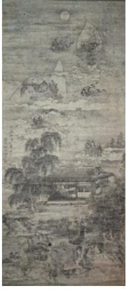 佐渡奇瑞之図 室町時代 16世紀 久遠寺(山梨県身延町)