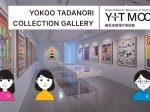 「YOKOO TADANORI COLLECTION GALLERY 2021」横尾忠則現代美術館