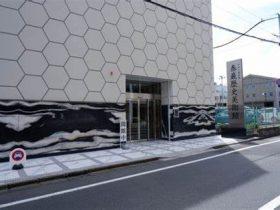 泰巖歴史美術館-町田市-東京都