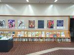 「東京2020公式アートポスター展」(ミニ展示)町田市民文学館ことばらんど