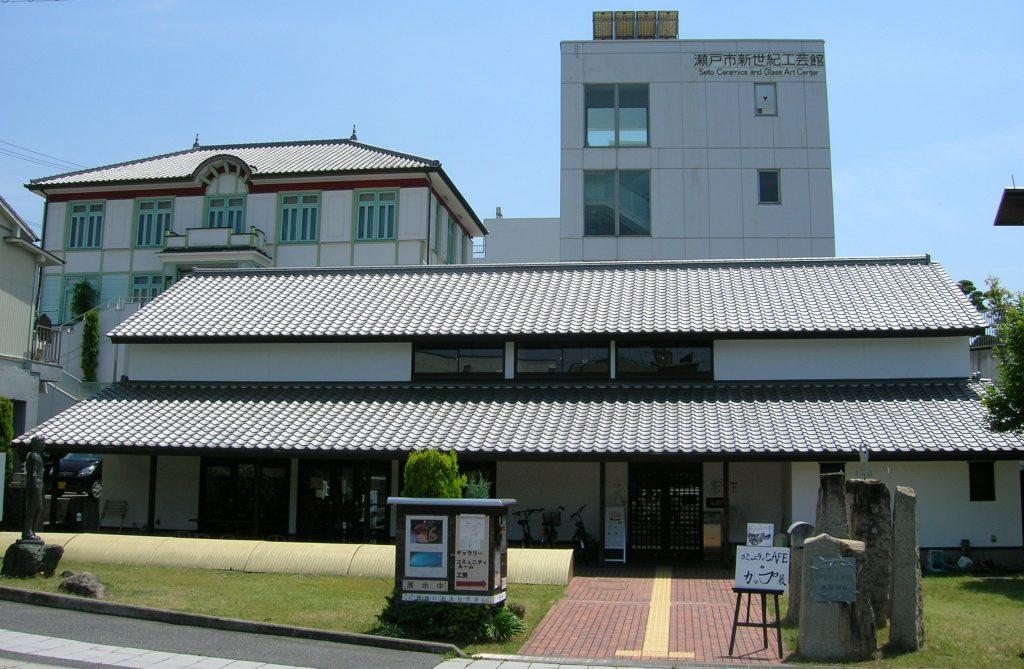 瀬戸市新世紀工芸館-瀬戸市-愛知県