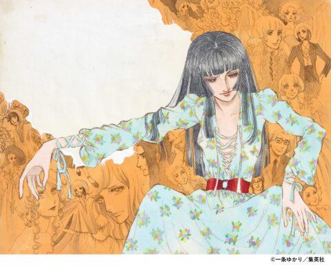 「デザイナー」『りぼん』1974年12月号扉絵