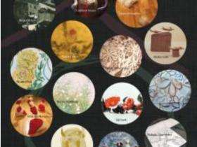 企画展「第35回 思可牟展」高松市塩江美術館