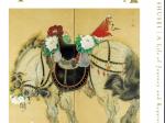 「小早川秋聲 旅する画家の鎮魂歌」東京ステーションギャラリー