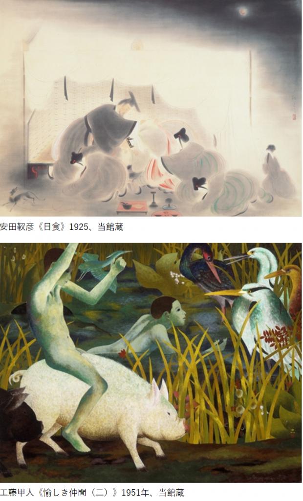 特集展「湘南の日本画―院展、創画会の作家を中心に」平塚市美術館