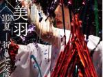オープンギャラリー 夏季展示「小松 美羽 2021夏 ―祈りと交感―」長野県立美術館