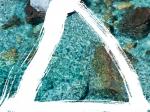 「MIND TRAIL 奥大和 心のなかの美術館」奈良県 吉野町、天川村、曽爾村