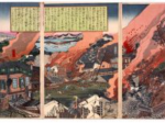 特別展「今日から防災! ―過去を知り、未来へ備えよう―」岐阜県博物館
