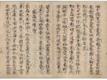 管見抄(かんけんしょう)  唐の白居易(はくきょい)(772〜846)が著した漢詩文集『白氏文集(はくしもんじゅう)』から、治政の参考になる詩文を抄出した書です。本資料は永仁3年(1295)に書写されたもので、京都智積院(ちしゃくいん)が所蔵する断簡のほかには伝本が知られていません。糊付けによる装丁方法「粘葉装(でっちょうそう)」が用いられています。和学講談所旧蔵。                           ※会期中、保存の観点から展示替えを行います。