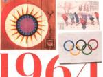 「1964—福岡県文化会館、誕生。」福岡県立美術館
