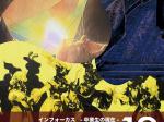 「In Focus 12ー卒業生の現在ー」MOU尾道市立大学美術館