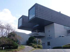 北九州市立美術館 本館・アネックス-北九州市-福岡県