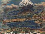 『山 威風堂々』(陶磁器)『志野 温もりのある白』三木美術館