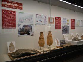 「縄文のかごー縄文人の感性と技ー」佐賀県立博物館・美術館