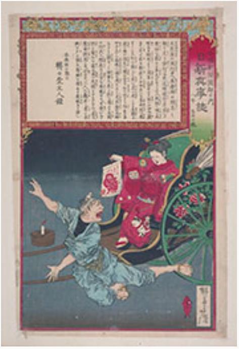 疱瘡神の化身  明治8年(1875) 国立歴史民俗博物館蔵  人びとは、疱瘡(天然痘)を擬神化して、悪神のしわざであると考えた。この錦絵は、人力車に乗った赤い着物の少女が、いつの間にか消えていたことから、その正体が疱瘡神だったという噂話を描いたもの。疱瘡除けには赤い物が効くという迷信があった。