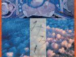 「みろく ―終わりの彼方 弥勒の世界―」東京藝術大学大学美術館
