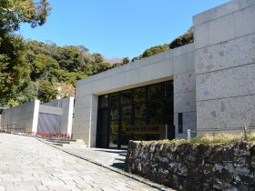 鎌倉歴史文化交流館-鎌倉市-神奈川県