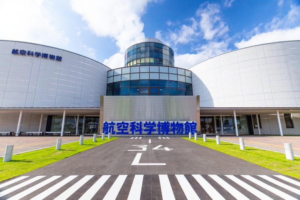 航空科学博物館-山武郡-千葉県